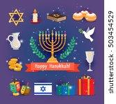 jewish holidays hanukkah or...   Shutterstock .eps vector #503454529