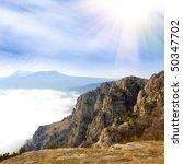 Mountain Landscape from Crimea, Ukraine - stock photo