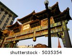 Friendship Arch At Chinatown O...