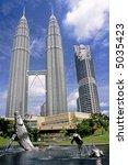 Petronas Towers – Kuala Lumpur - stock photo