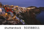 oia or ia is a small town and... | Shutterstock . vector #503588011