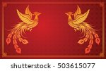 chinese traditional template... | Shutterstock .eps vector #503615077