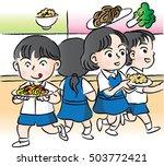 school kids in the canteen buy... | Shutterstock .eps vector #503772421