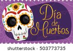 banner with smiling colorful... | Shutterstock .eps vector #503773735