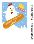 new years card snowboarding... | Shutterstock .eps vector #503801011