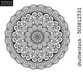 flower mandala. vintage... | Shutterstock .eps vector #503812531