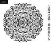 flower mandala. vintage... | Shutterstock .eps vector #503812534