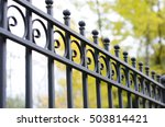 Beautiful Wrought Fence. Image...