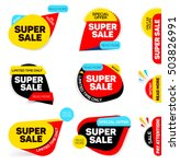 colorful banner for super sale... | Shutterstock .eps vector #503826991