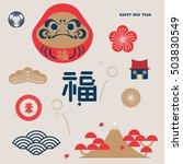 welcome springs 2017  japanese... | Shutterstock .eps vector #503830549