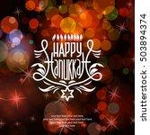 happy hanukkah lettering on... | Shutterstock .eps vector #503894374