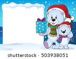 snowy frame with christmas... | Shutterstock .eps vector #503938051