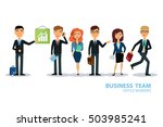 business team. group of workers.... | Shutterstock .eps vector #503985241