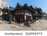 matsuyama  japan   november 12  ... | Shutterstock . vector #503992975