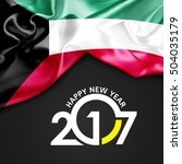 happy new year 20107 kuwait flag | Shutterstock . vector #504035179