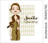 cute girl holding snake  ... | Shutterstock .eps vector #504051781