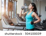 young woman doing exercise in... | Shutterstock . vector #504100039