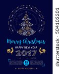 poster merry christmas and... | Shutterstock .eps vector #504103201