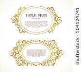 vector set of golden frames and ...   Shutterstock .eps vector #504124741