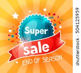 super sale banner. advertising... | Shutterstock .eps vector #504125959