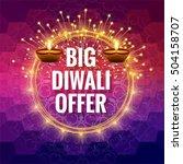 colorful bright happy diwali... | Shutterstock .eps vector #504158707