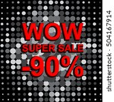 big sale poster with wow super... | Shutterstock .eps vector #504167914