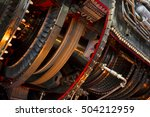 Small photo of Jet engine, internal structure with hydraulic, fuel pipes and other hardware and equipment, aviation, aircraft and aerospace industry