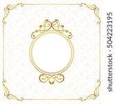 vector decorative frame.... | Shutterstock .eps vector #504223195