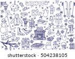 winter christmas  season doodle ... | Shutterstock .eps vector #504238105