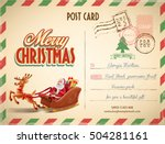 xmas postcard | Shutterstock .eps vector #504281161