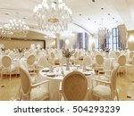 The Ballroom And Restaurant In...