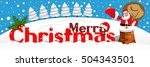 merry christmas banner with... | Shutterstock .eps vector #504343501