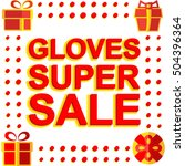 big winter sale poster with...   Shutterstock .eps vector #504396364