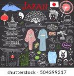 japan doodles set. hand drawn... | Shutterstock . vector #504399217