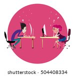 chatting couple | Shutterstock . vector #504408334
