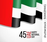 united arab emirates uae 45... | Shutterstock .eps vector #504439441