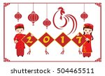 2017 new year banner vietnamese ... | Shutterstock .eps vector #504465511