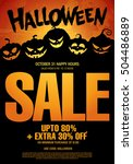 halloween sale. vector... | Shutterstock .eps vector #504486889