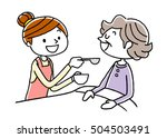 young woman to help the diet of ... | Shutterstock .eps vector #504503491