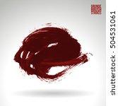 brush stroke and texture.... | Shutterstock .eps vector #504531061