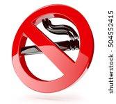 3d red no smoking sign   3d... | Shutterstock . vector #504552415