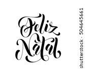 Feliz Natal Portuguese Vector...