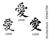 Эскизы тату иероглифы: интересные рисунки для идеи классной 52