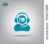 vector news reporter icon | Shutterstock .eps vector #504672889