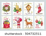vintage christmas decoration... | Shutterstock .eps vector #504732511