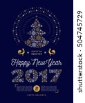poster happy new year 2017 ... | Shutterstock .eps vector #504745729