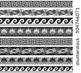 ancient greek pattern  ... | Shutterstock .eps vector #504746071