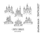 castles. doodles. hand draw | Shutterstock .eps vector #504761827