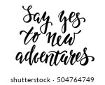 handdrawn lettering of a phrase ... | Shutterstock .eps vector #504764749