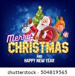 christmas show | Shutterstock .eps vector #504819565